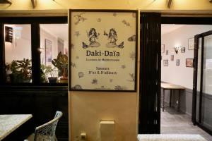 Daki-Daia - Mediterranean cooking - Nice (deco)
