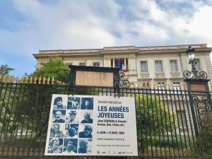 Les Années Joyeuses, exposition Jean Ferrero et ses amis artistes au Musée Massena