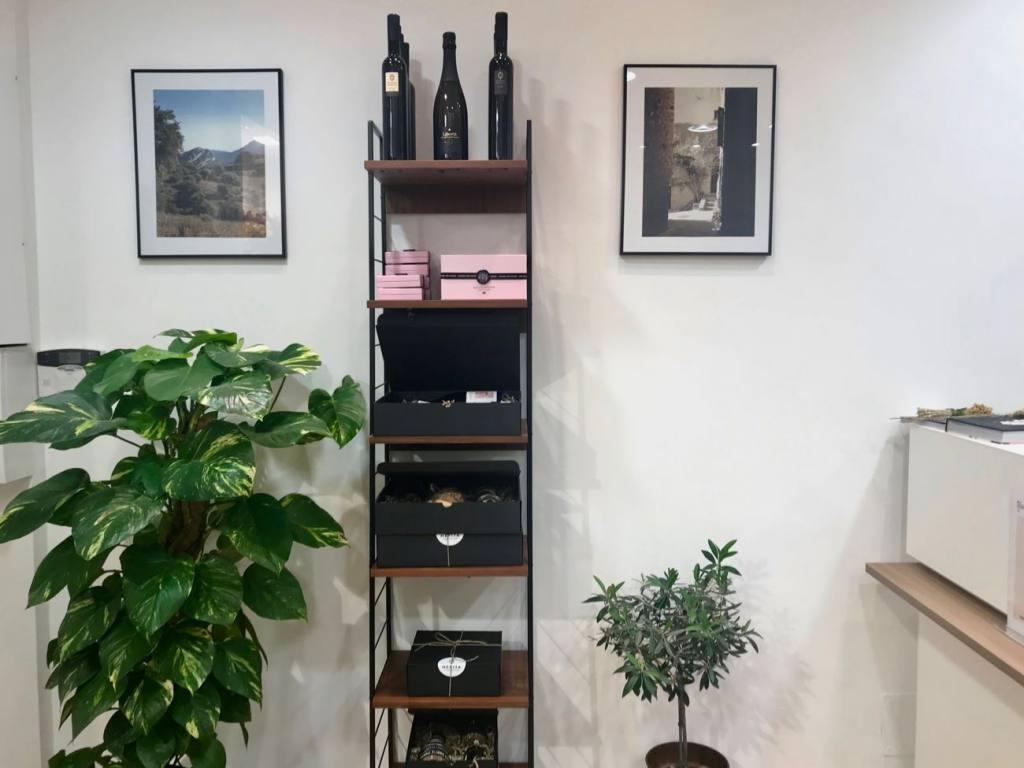 Nepita, épicerie fine de produits corses artisanaux (coffrets cadeaux)