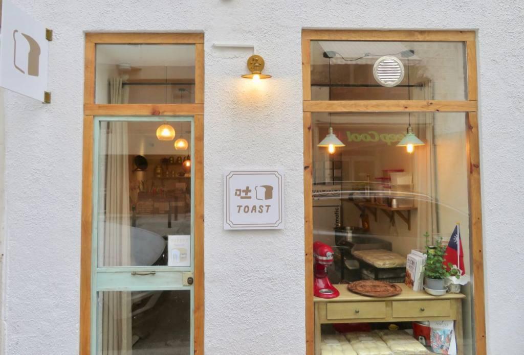 Kooc Toast, bread shop, Nice , Love Spots (frontage)
