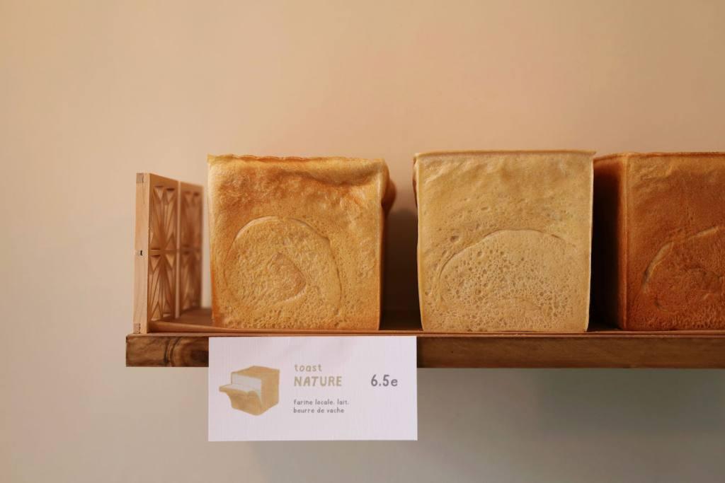 Kooc Toast, bread shop, Nice , Love Spots (loaves)