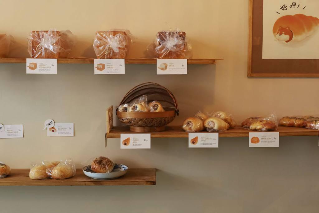 Kooc Toast, bread shop, Nice , Love Spots (bread)