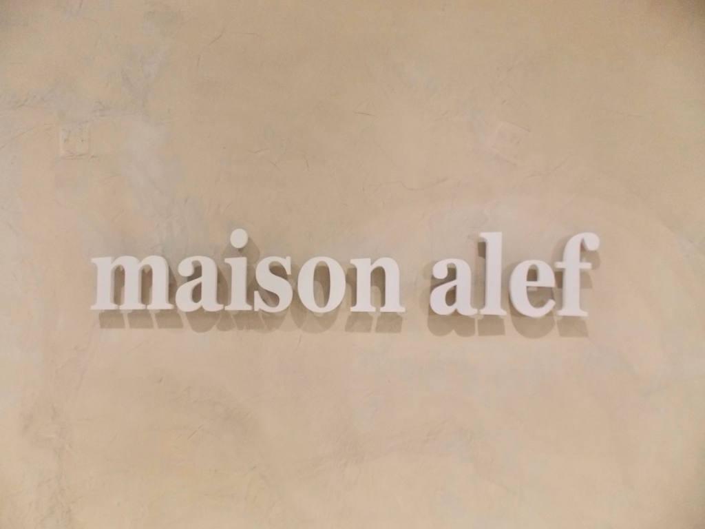 Maison Alef parfumerie à Nice (logo)