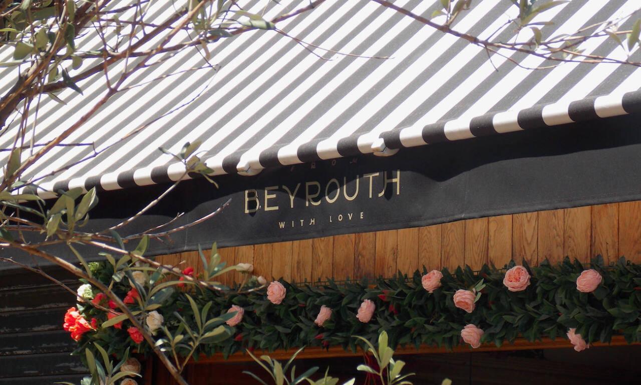 Beyrouth café, Lebanese restaurant in Nice (the facade)